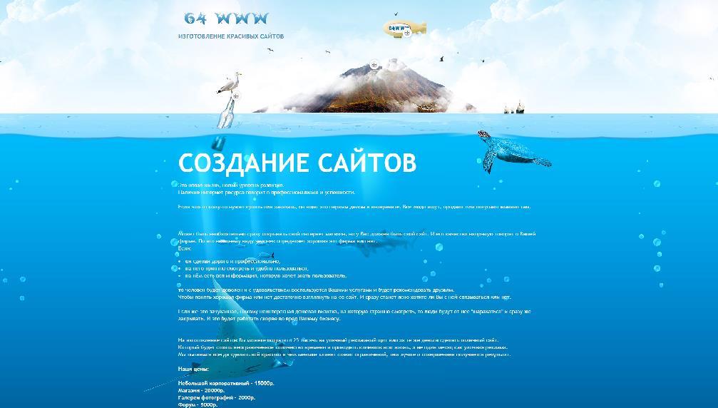 Сделать сайт в саратове дешево продвижение сайтов николаев