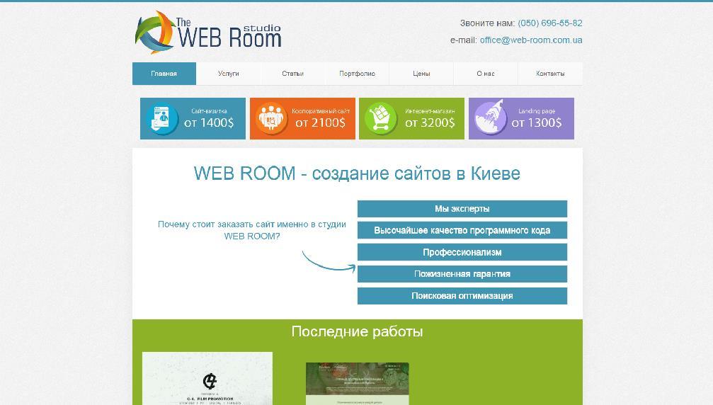 Раскрутка сайтов питер документация создание сайтов на php