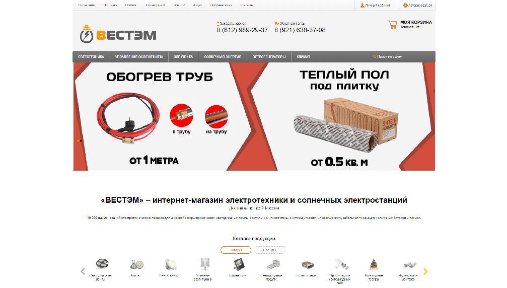 интернет магазины рыболовные сито для прикормки