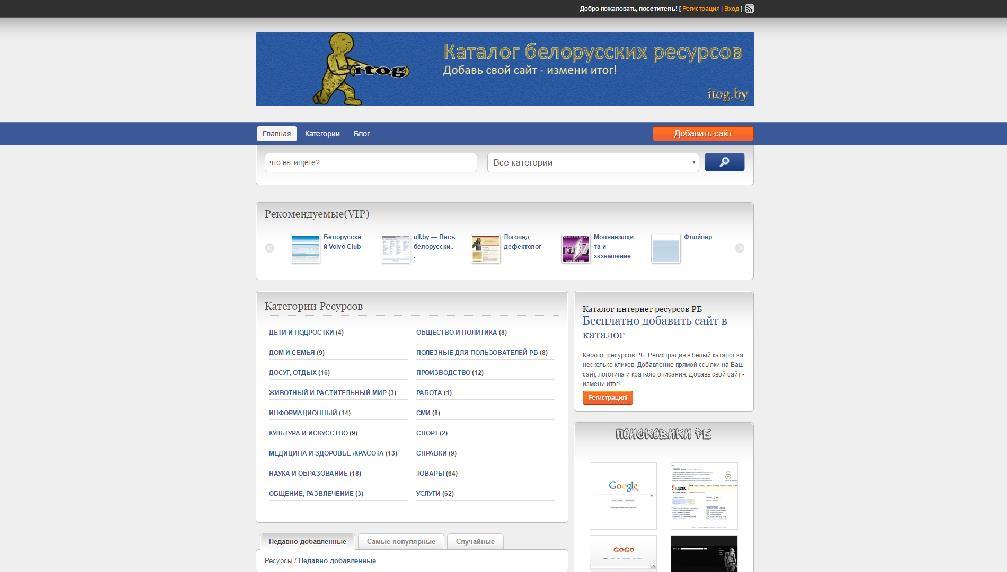 Продвижение сайтов белый каталог сайтов доска объявлений, статьи курсы создание и продвижение сайтов в москве
