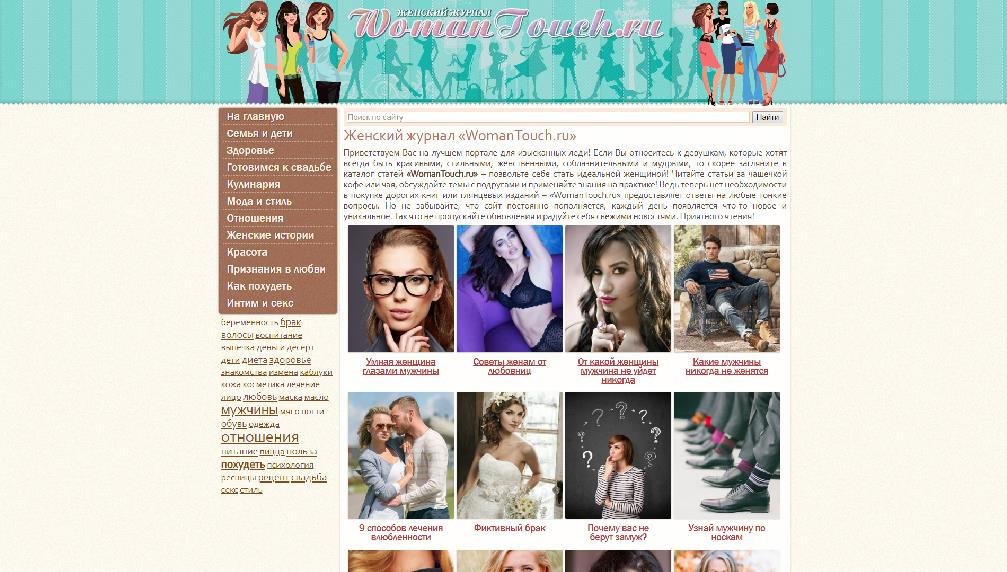 womantouch.ru/