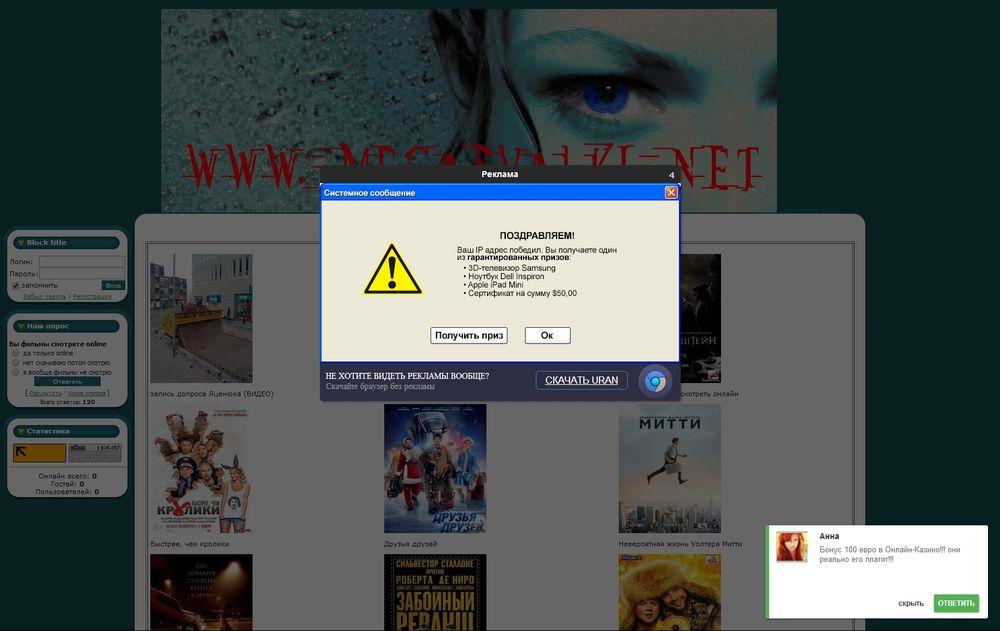 russkoe-porno-video-lyubitelskoe-gruppovoe